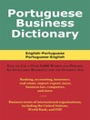 Portuguese Business Dictionary (eBook)